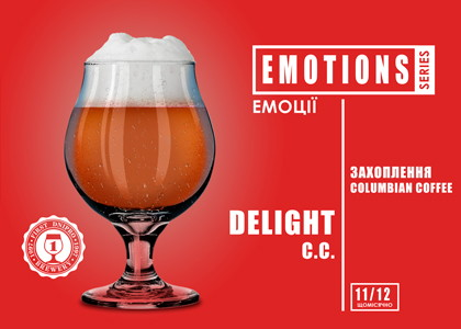 FDB EMOTIONS DELIGHT C.C. в Море Пива