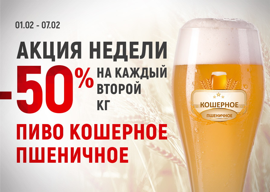 Требуется продавец торговли пивом киев